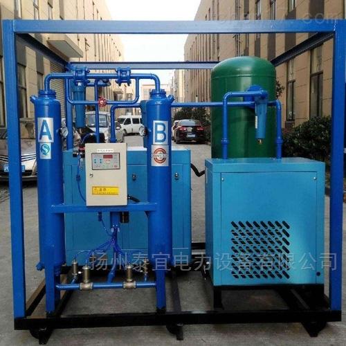 干燥空气发生器资质专用定制