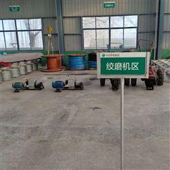 上海承装三级电力资质成套设备