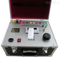 ZDKJ110C继保校验仪可定制