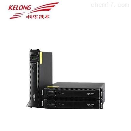科华UPS电源 科华YTR1110 在线式10KVA9000W