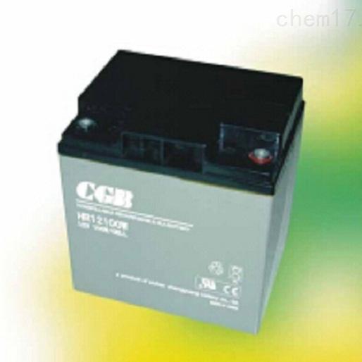 CGB长光蓄电池HR12100W销售
