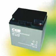 12V100WCGB长光蓄电池HR12100W销售