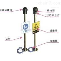 ISR-D1人体静电释放器