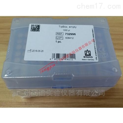 普兰德空吸头盒Brand TipBox 732996
