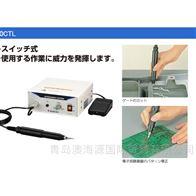 日本suzuki铃木SUW-30CT超声波切割机