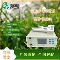 zwhx植物呼吸测定仪