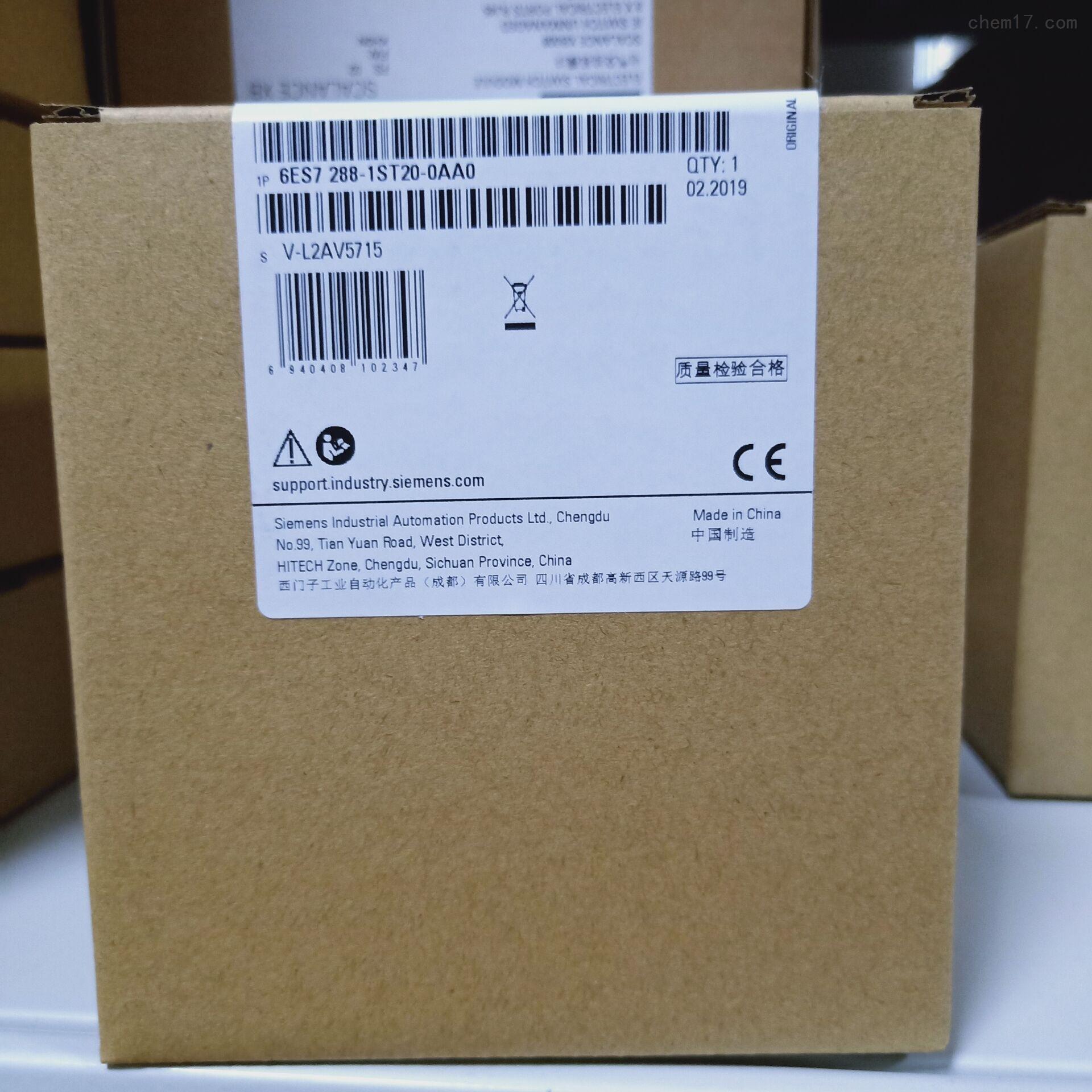 佛山西门子S7-200 SMART模块代理商