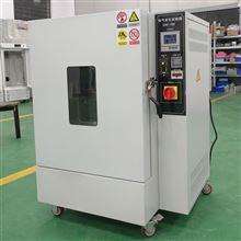 旋轉換氣老化試驗箱GW-100L