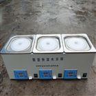 HH-3W三溫三孔水浴鍋(新款)