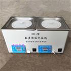 HH-2W二孔二溫水浴鍋(新款)
