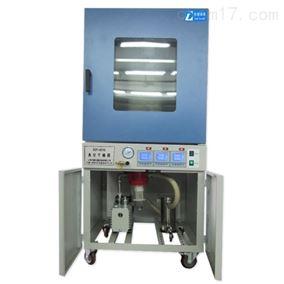 DZF-621030段真空干燥箱加氮气接口气液分离器干燥罐
