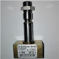 AVS-ROMER EGV-111-A78-1CGAVS-ROMER电磁阀全型号出售