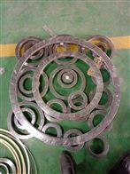 DN20DN20内环加强型金属缠rao垫naimo naifushi定做