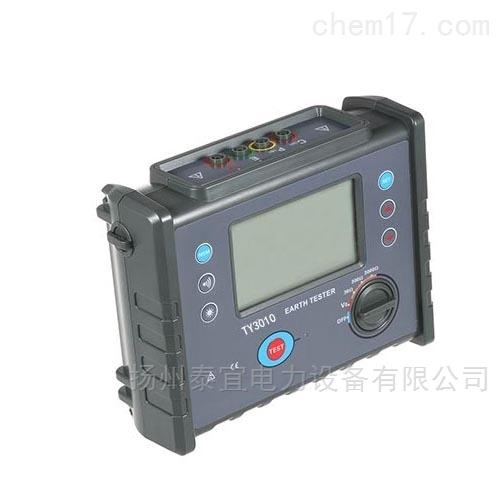 智能数字接地电阻测试仪五级承试
