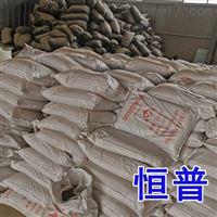 齐全上海非膨胀型钢结构防火涂料施工