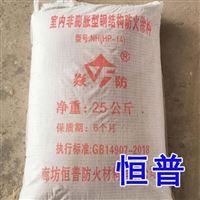 非膨胀型钢结构防火涂料出厂价