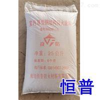 专业厂家生产厚型钢结构防火涂料