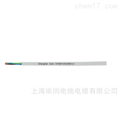 上海埃因低烟无卤 无毒电缆300/500V