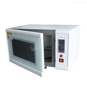 KS-3A型清防蜡剂评价仪 旋转式滤膜烘干器