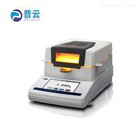 PY-E628卤素水分测定仪