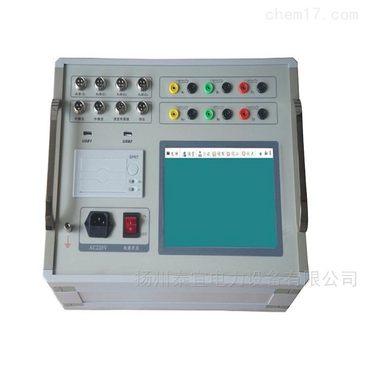泰宜断路器特性测试仪五级承试