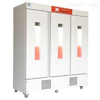 LED冷光源人工气候箱