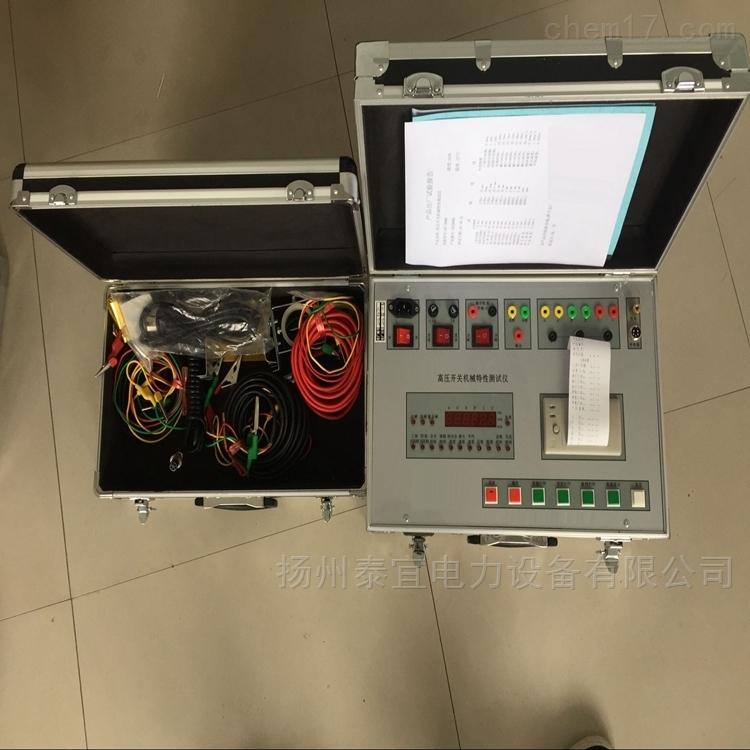 高压断路器特性测试仪五级承试