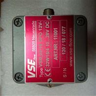 VSE流量计VS0.02GPO12V 32N11/4现货