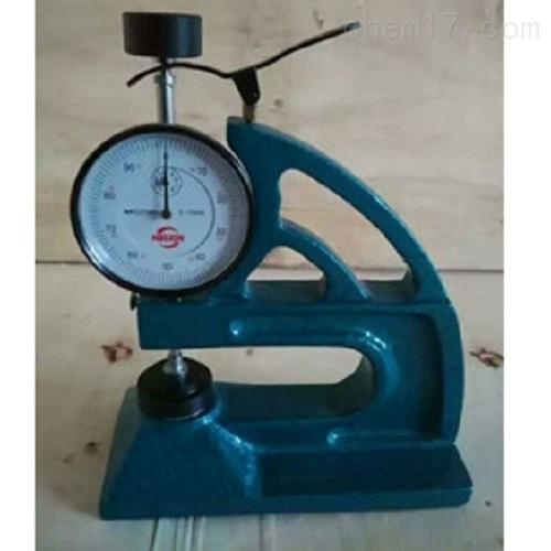 橡胶/防水卷材厚度测量仪(指针)