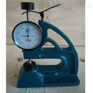HD-10橡胶/防水卷材厚度测量仪(指针)