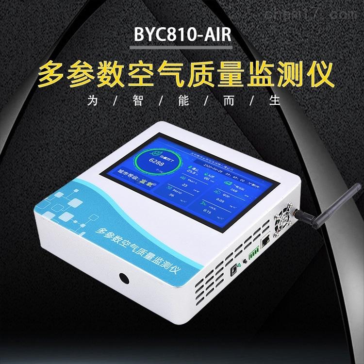 空气质量环境监测仪主图