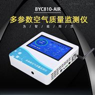 BYC810FX在线空气负氧离子检测仪