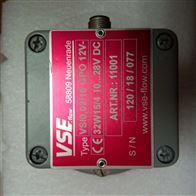 德国原装VSE线缆5m连接线流量计配套