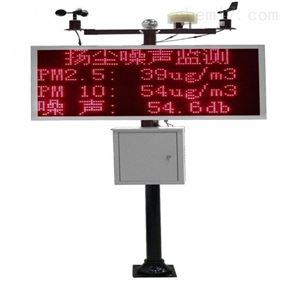 LBPM2000在线扬尘检测系统