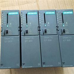 6ES7 315-2AG10-0AB0丽水西门子S7-300PLC模块一级代理商