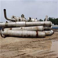 销售三效10吨蒸发器工作原理-冷凝器