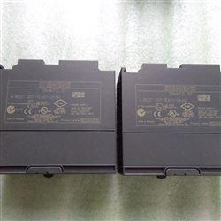 开封西门子S7-300PLC模块代理商