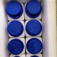碳酸铯催化剂原料厂家供应