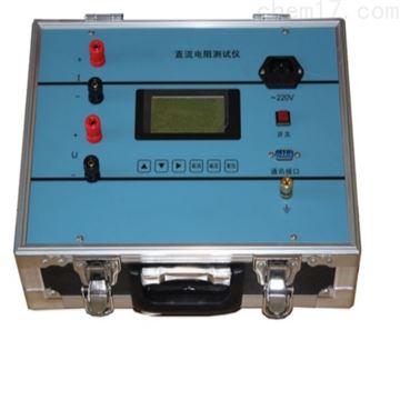 ZLDZ-20A直流电阻测试仪