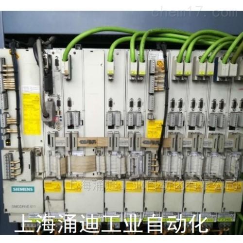 汕头西门子840D报警510006伺服驱动未准备