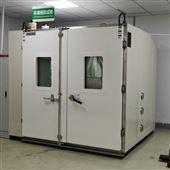 YSGJS-016高低温交变湿热试验箱