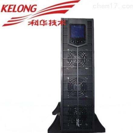科华YTR/B3310三进三出UPS电源10KVA/8KW
