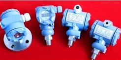 DS 200现货销售德国BD通用不锈钢压力变送器