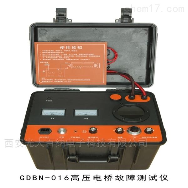 GDBN-DQ016故障测试仪