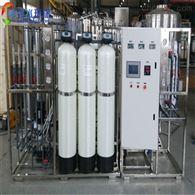 单晶硅炉用超纯水设备1