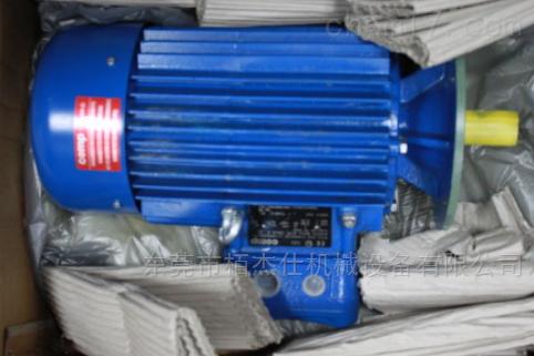 意大利CEMP防爆电机、泵中国合作伙伴