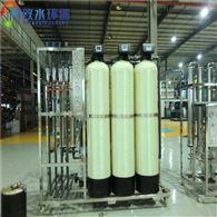 电池行业高纯水设备