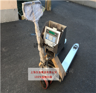0.5t小搬运电子秤,电子液压叉车称供应