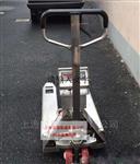 上海手推式移动叉车秤2.5吨叉车电子秤供应