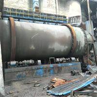 低价转让二手大型煤泥专用烘干机全套处理